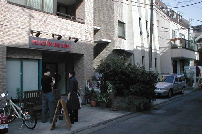 渋谷区神宮前5