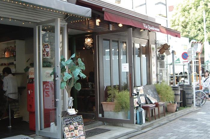 渋谷区神宮前6